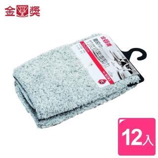 【金獎】塵咬巾 竹炭抗菌清潔巾 12入  金獎