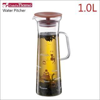 【Tiamo】1123玻璃冷泡壺-咖啡圖案 1.0L(HG2104)   Tiamo