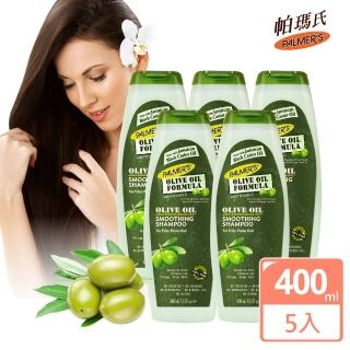 【PALMER'S 帕瑪氏】天然橄欖菁華髮根強健洗髮乳5入團購組(頭皮養護/毛鱗片專用)   PALMER'S 帕瑪氏