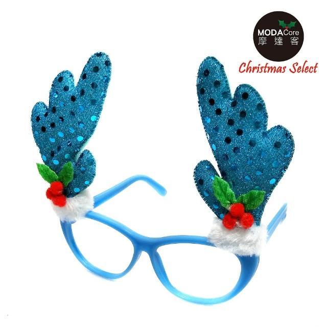 【摩達客】聖誕派對造型眼鏡(冰雪藍鹿角)