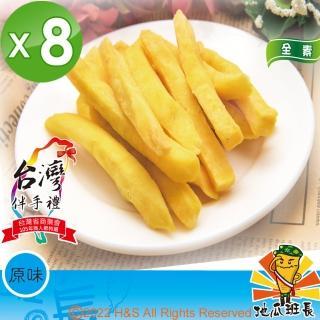 【蝦兵蟹將】諸羅瘋薯條地瓜班長健康原味8包(40克/包)   蝦兵蟹將
