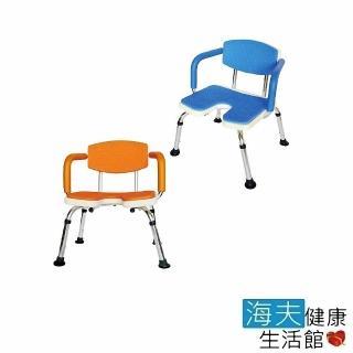 【建鵬 海夫】鋁合金 固定式洗澡椅 扶手有靠背 EVA軟墊 U型開口  建鵬 海夫