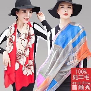 【Seoul Show首爾秀】60支紗花色幼綿羊毛圍巾披肩 多款任選(防寒保暖)  Seoul Show首爾秀