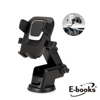 【E-books】N49 真空吸盤伸縮式萬用車架  E-books