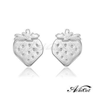 【AchiCat】925純銀耳環 純銀飾 草莓 GS7101   AchiCat