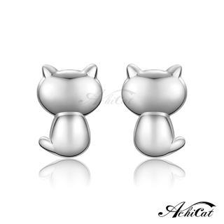 【AchiCat】925純銀耳環 純銀飾 小貓 GS7097   AchiCat