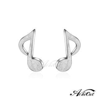 【AchiCat】925純銀耳環 純銀飾 音符 GS7096  AchiCat