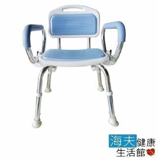 【建鵬 海夫】JP-320 鋁合金 有背洗澡椅 可掀 可拆扶手 EVA軟墊  建鵬 海夫