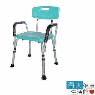 【建鵬 海夫】JP-302-2 鋁合金 有背洗澡椅 扶手可拆   建鵬 海夫