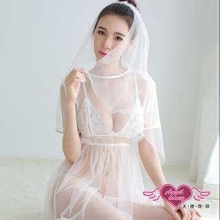 【Angel 天使霓裳】罩衫 晨曦柔情 薄紗外罩比基尼睡衣組(白F)   Angel 天使霓裳