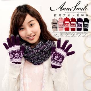 【微笑安安】銀蔥聖誕樹圖騰織紋3C觸控雙層手套(共3色)   微笑安安