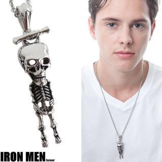 【Iron Men】靈境傳說˙珠寶白鋼項鍊   Iron Men