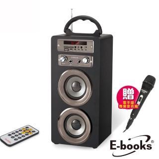【E-books】D23 藍牙魔聲行動卡拉OK音箱附遙控器  E-books