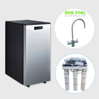 【德克生活】HS-488雙溫廚下冷熱飲水機(贈5道式RO逆滲透)  德克生活