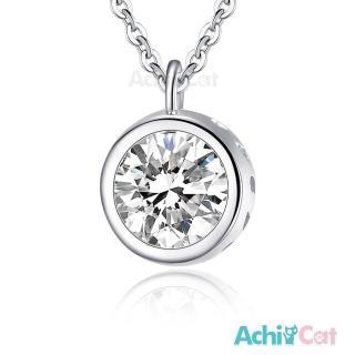 【AchiCat】925純銀項鍊 鎖骨鍊 閃亮單鑽 CS5063   AchiCat