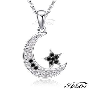 【AchiCat】925純銀項鍊 鎖骨鍊 夜晨星空 星星月亮 CS5070  AchiCat