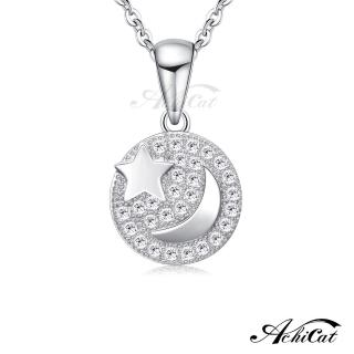 【AchiCat】925純銀項鍊 鎖骨鍊 星月相望 星星月亮 CS5048   AchiCat