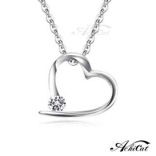 【AchiCat】925純銀項鍊 鎖骨鍊 完美晶鑽 愛心 CS5082   AchiCat