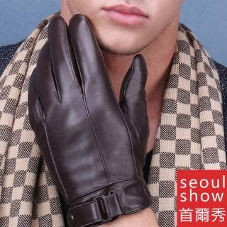 【Seoul Show首爾秀】小綿羊皮加絨全掌觸控釦環男保暖手套 棕(防寒保暖)   Seoul Show首爾秀