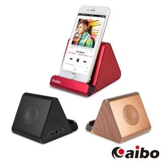 【aibo】BT-L05 二合一手機支架立體藍牙喇叭(記憶卡/FM/AUX)  aibo