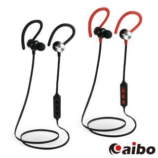 【aibo】BTH2 運動耳掛式 藍牙耳機麥克風   aibo