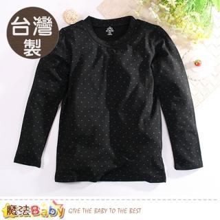 【魔法Baby】發熱衣 台灣製青少女秋冬保暖發熱內衣(k60575)  魔法Baby
