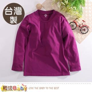 【魔法Baby】發熱衣 台灣製青少女秋冬保暖發熱內衣(k60576)   魔法Baby