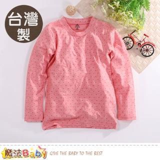 【魔法Baby】發熱衣 台灣製青少女秋冬保暖發熱內衣(k60577)   魔法Baby