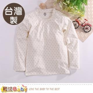 【魔法Baby】發熱衣 台灣製青少女秋冬保暖發熱內衣(k60578)  魔法Baby