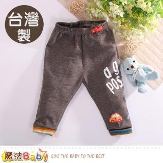 【魔法Baby】嬰幼兒長褲 台灣製秋冬休閒長褲(k60560)  魔法Baby