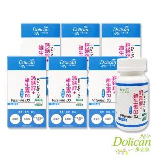 【多立康】鈣鎂鋅+維生素D3(60粒X6瓶)   多立康