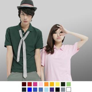 【男人幫】F0176*領子加厚 - 不變型 - 情侶可穿 - 混搭短袖素面POLO衫 - 防抗菌MIT(F0176)  男人幫