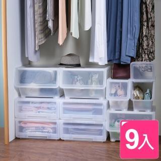 【真心良品】安居豪華組直取式抽屜可疊收納箱9件組(附輪)  真心良品