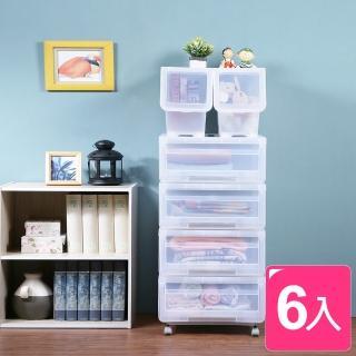 【真心良品】安居文青組直取式抽屜可疊收納箱6件組(附輪)  真心良品