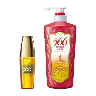 【566】護色增亮洗髮乳700g+護髮晶油50ML(洗護2件組)  566