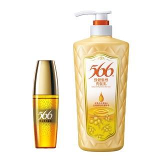 【566】強健髮根洗髮乳700g+護髮晶油50ML(洗護2件組)  566