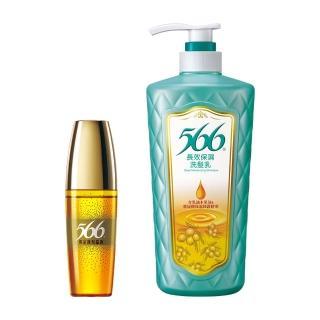 【566】長效保濕洗髮乳700g+護髮晶油50ML(洗護2件組)  566