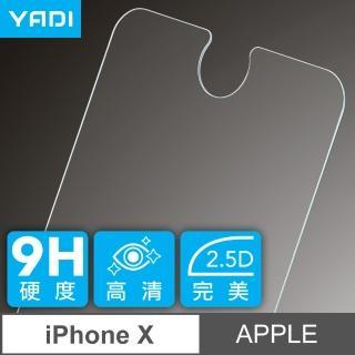 【YADI】Apple iPhone X、5.8吋(透明、鋼化玻璃膜)  YADI