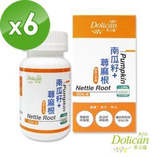 【多立康】南瓜籽+蕁麻根(60粒X6瓶)  多立康