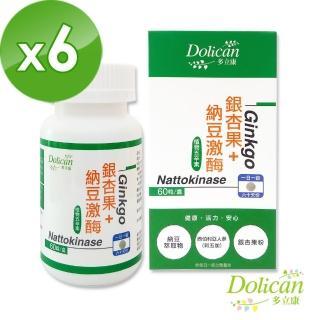 【多立康】銀杏+納豆(60粒X6瓶)   多立康