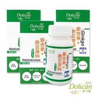【多立康】銀杏+納豆(60粒X3瓶)   多立康