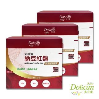 【多立康】活益清納豆紅麴養生植物膠囊(60粒X3盒)   多立康