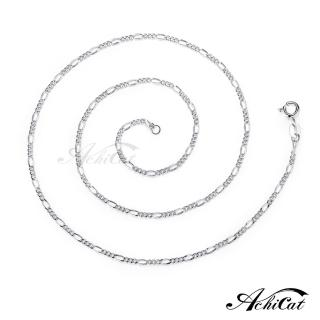 【AchiCat】925純銀鍊 18吋 方格扁圈鍊 ES6010(0.5mm)   AchiCat