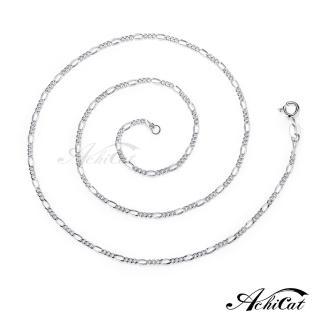 【AchiCat】925純銀鍊 18吋 方格扁圈鍊 ES6010(2mm)  AchiCat