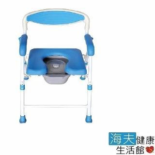 【建鵬 海夫】JP-331 多功能 洗澡椅 便盆椅 兩用椅   建鵬 海夫