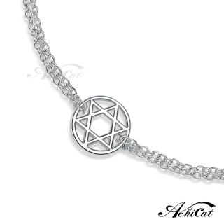 【AchiCat】925純銀手鍊 幸運六角星 星星 HS4003  AchiCat