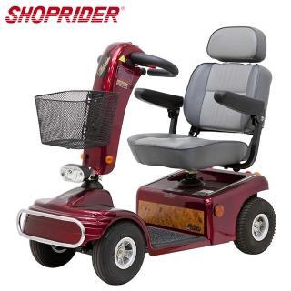 【SHOPRIDER】TE-888N電動代步車(P型把手款)   SHOPRIDER