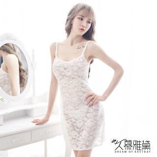 【久慕雅黛】花樣全蕾絲鏤空吊帶睡裙(白色)  久慕雅黛