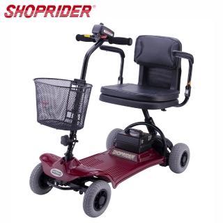 【SHOPRIDER】TE-SL7-4電動代步車(折疊式車款)  SHOPRIDER