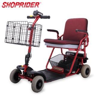 【SHOPRIDER】TE-FS4電動代步車(輕型折疊款)   SHOPRIDER